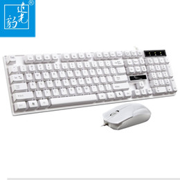 Cable Office NZ - USB cable universal keyboard mouse set mouse and keyboard suite USB interface home office computer