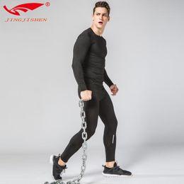 $enCountryForm.capitalKeyWord Canada - 2pcsMen Running Set Sport Suit Compression underwear Basketball Football Soccer Training Fitness Gym Cycling Shirts shorts tight