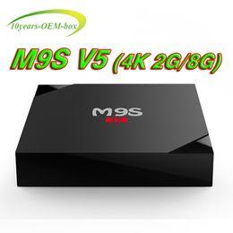 4.4 2gb 8gb Box NZ - M9S V5 2GB 8GB Rockchip RK3229 Android 6.0 TV BOX Unterstützung H.265 4 Karat 60tps H.265 2.4 GHz WiFi BT2.1 Media Player IPTV Box TX2 M9S