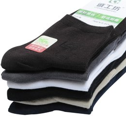 $enCountryForm.capitalKeyWord Australia - Men Bamboo Fiber Standard Brand Business Men Socks Spring Summer Male Breathable Mesh Casual Short Socks 5pairs  Lot