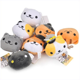 neko doll 2019 - Hot ! 8pcs lot Neko Atsume Cat Mini Plush Dolls Backyard Cat Stuffed Soft Toys Kids Gift Pendants Keychain 8cm