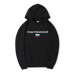 Prints color online shopping - Sweatshirts for Men Russian Letter Printed Hoodies High Fashion Branded Long Sleeve Pullovers with Pockects