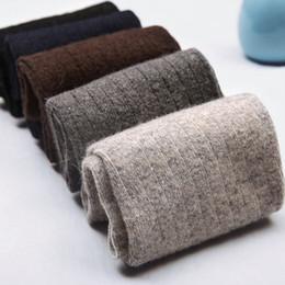 Sock Packs Australia - 5PCS Pack Men Wool Socks Winter Thick Woolen Keep Warm Thermal Male Casual Sleepwear Crew Socks for Mens