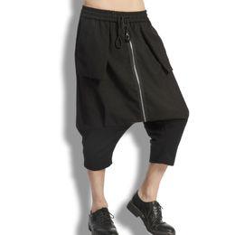 China 2018 New fashion Korean men tide Haren pants hanging crotch pants baggy seven leisure flying youth cheap korean baggy pants men suppliers