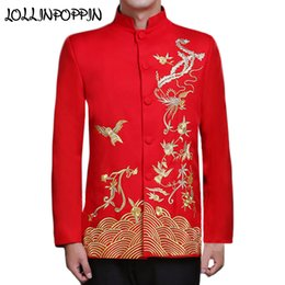 Discount clouds jacket - Chinese Traditional Phoenix Embroidery Mens Wedding Suit Jacket Mandarin Collar Propitious Clouds Men Red Bridegroom Jac