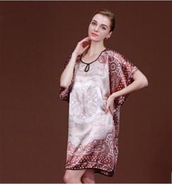 $enCountryForm.capitalKeyWord NZ - Wholesale Anti real silk Lenient loose Nightdress Women's Thin material Bathrobe soft Bath Robe Bathrobe Home clothing Sleepwear Nightgowns