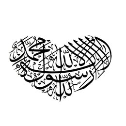 IslamIc removable wall stIckers online shopping - Wallpaper Heart Shaped Islamic Calligraphy Wall Sticker PVC Removable Home Decor Art Bismillah Wall Decal for Living Room