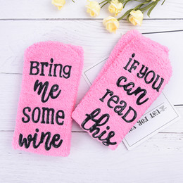 $enCountryForm.capitalKeyWord Canada - Funny Letters Crew Socks IF YOU CAN READ THIS Christmas Socks Casual Letter Please Bring Me Some Wine Interesting Hosiery