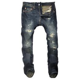 Chinese  Japanese Style Fashion Men's Jeans Vintage Retro Designer Ripped Jeans Men Cotton Denim Casual Pants Brand Classical Men manufacturers