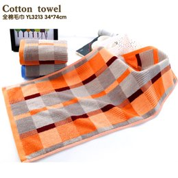 Baby Wash Hair Australia - Hot High quality Towel Wholesale Cotton Adult Children Baby Thick Jacquard Towel Dark Plaid Gift For Wash Face