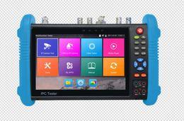Sdi monitor online shopping - 7INCH Full Functional In CCTV Tester Monitor H K H IP MP TVI MP CVI MP AHD MP SDI Analog CCTV Camera Tester Monitor