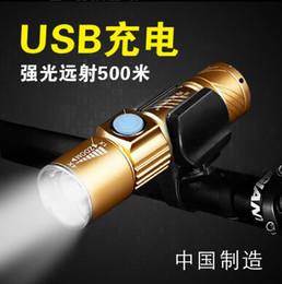 Bicycle Flashlights Australia - Rechargeable bicycle light flashlight USB mini light bicycle headlight flashlight