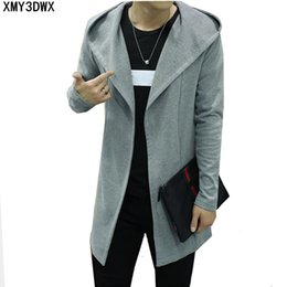 Chinese  2017 Spring and Autumn in the long sweater male cardigan Korean Slim trench coat young solid color sweater with cap jacket tide manufacturers