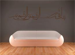 IslamIc stIcker art online shopping - customize Muslim calligraphy Moslem design islam Art islamic wall sticker art home decor mural decal decoration IM17