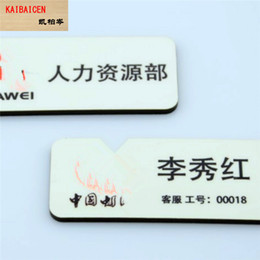 buckle blanks NZ - Fashion DIY Sublimation Blank MDF Badge With Magnetism Buckle For Heat Transfer Press Machine Gift