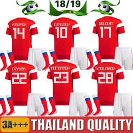 9d1098cb1 2018 World cup Russia adult Kits Soccer Jersey 18 men Russian Home red  DZAGOEV KOKORIN GLUSHAKOV KUZIAEV ZHIRKOV Football uniforms Shirts