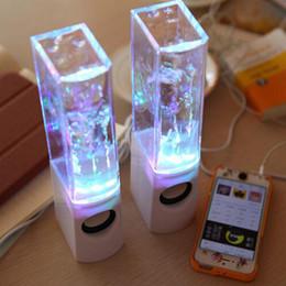Water Audio Australia - Amazon Best Seller Water Dancing Speakers Light Show Water Fountain Speakers LED Music Fountain Amplifier Dancing