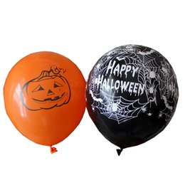 Wholesale 10pcs Inch Latex Balloons Spider Web Pumpkin Horror Halloween Decoration Globos Helium Air Ball Kids Toy Birthday Party Decor