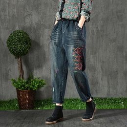 d24d35b7a1829 Womens Harem Jeans denim Bottom Pants for Ladies Long Loose Big Embroidery  Casual Vintage Fashion 816014