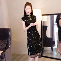 00a5cfed85ceaf Kurze Spitze Cheongsam Chinesischen Stil Online Großhandel ...