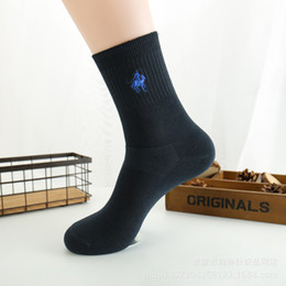 Wholesale multi color polo resale online – Pier Hot Polo Socks Pairs Men Pantufa Calcetines Male Solid Color Cotton Harajuku Happy Men S Socks Business Embroidery Meias