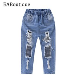 Chinese  EABoutique New Summer Rock fashion Big hole jeans for girls with mesh fishnet designs for 2-6 years old manufacturers