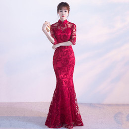 0414f7154391 HYG2 Cheongsam Chinese Style Traditional Embroidery Women Long Lace Red  Wedding Qipao Dresses High Quality Mermaid Party Dress Evening Dress