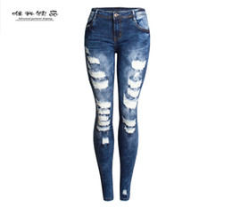 $enCountryForm.capitalKeyWord Canada - 016 autumn winter women jeans fashion skinny fit legging ladies jeans pants ripped stretch