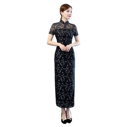 $enCountryForm.capitalKeyWord Australia - Shanghai Story 2019 Autumn New Arrival Short Sleeve Qipao Lace Cheongsam Dress Long Chinese Traditional Clothing for Women