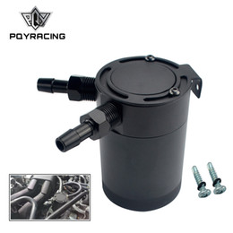 Chinese  PQY - NEW M16*1.5 Inlet Outlet 2-Port Compact Baffled Oil Catch Can Tank PQY-TK91 manufacturers