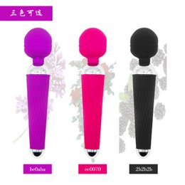 Wholesale Increase dream AV Magic Wand Vibrator Massager Sex Toys for Woman