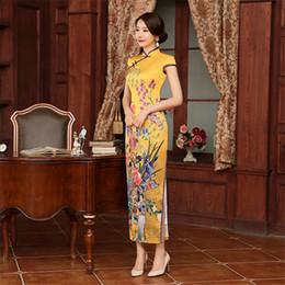 2018 Chinese Wedding Dress Long Short Sleeve Cheongsam yellow color Chinese  Traditional Dress Qipao Wedding S to 2XL 043110732aab