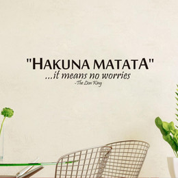 art lion king 2019 - The Lion King saying: Hakuna Matata No Worry quote wall decals decorative home declas removable vinyl wall art stickers