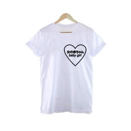 China Women's Tee Baby Girl Heart Japanese Harajuku Logo T Shirt Tumblr Women Novelty Top Punk Tee Shirt Fangirl Gifts Dropshipping S - 3xl supplier japanese novelty gifts suppliers