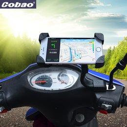 Cobao универсальный скутер мотоцикл держатель телефона стенд навигации мобильная поддержка для сотового телефона мотоцикл iPhone держатель 5s 6 7 C18110801