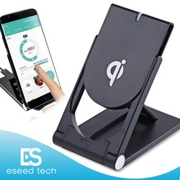 Wholesale Qi Wireless Charger High Quality Universal adjustable Folding Holder Stand Dock For Samsung Note8 S8 S7 Edge plus iphone X With Package