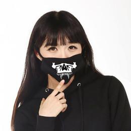 $enCountryForm.capitalKeyWord Australia - Pure Cotton Masks Cycling Anti Dust Skull Mouth Winter Riding Black Face Mask Half Halloween Keep Warm 2 35ch V