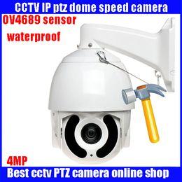 CCtv night vision dome Camera online shopping - Full HD H MP X zoom Camera m IR night vision outdoor waterproof CCTV ptz ip camera high speed dome camera