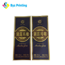 custom food labels stickers online shopping cheap special design baby food sticker fruits snacks food