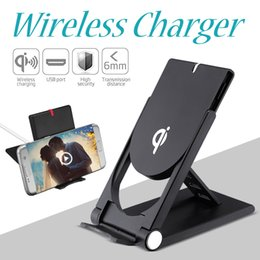 Wholesale Qi Wireless Charger for Iphone X Plus Dock Folding Phone Holder For Samsung Plus S8 Wireless Charging Pad With Retail Package