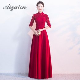 modern chinese wedding dress lace 2019 - Bride Evening Chinese Wedding Dress Long Qipao Modern Party Dresses Lace Cheongsam Traditional Vestido Oriental Red Qi P