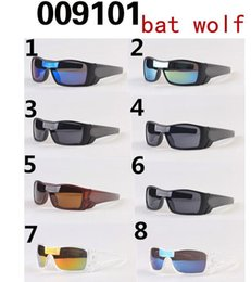 hot girls bicycles NZ - hot sale summer men driving sun glasses Sports Eyewear women's goggle bat wolf Bicycle Glass Travel glasses A+++ 9colors free ship
