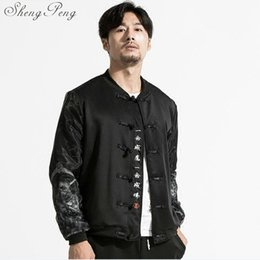 aa687da24db8 Traditional chinese clothing for men chinese jacket traditional clothing  shanghai tang male clothes CC121