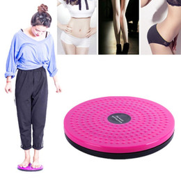 Wholesale High quality Practical Physical Fitness Twister Plate Twist Disk Waist abdomen Movement Exercise Foot massage Twist Board COOL