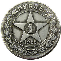 Russia Coin Australia - Russia 1 Ruble 1922 Russian Federation USSR Soviet Union COPY Coins Silver-Plated Coin