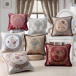 Floral throw pillows online shopping - European Style Jacquard Elegant  Floral Decorative Cushion Covers For Car cda8b165b285