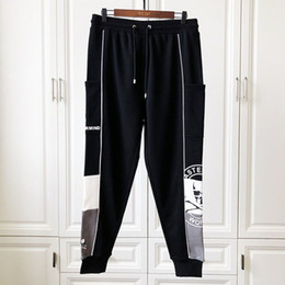 Skeleton pantS men online shopping - Mastermind Japan Sweatpants ss New Style Streetwear Skeleton Mastermind Sweatpants Drawstring Jogger Mastermind Japan Sweatpants