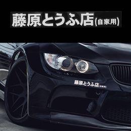 Japanische Auto Aufkleber Aufkleber Online Großhandel