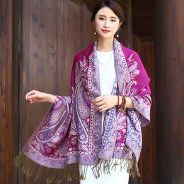 Girls Cotton Poncho Wholesale Australia - 2018 Jacquard Weave Vintage Long Scarves Women Fashion Pashmina Thicker Shawl For Girls Colors 180 x 70cm Wholesale7