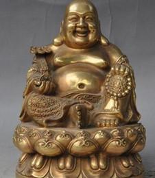"""Brass Happy Buddha Australia - fafa8800138<<9"""" chinese buddhism brass wealth ruyi lotus flower happy Maitreya Buddha statue"""